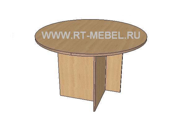 СПК1-12 (Стол для переговоров 1200х1200х750)
